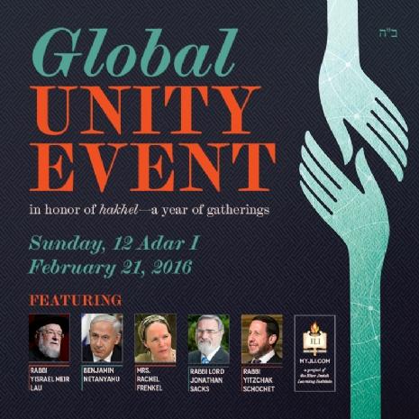global_unity_fb-square806px.jpg